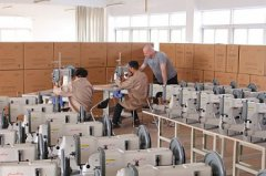 Heavy duty industrial leather sewing machines Australia